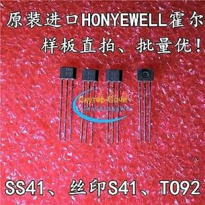 Датчик Холла S41 (для электромотора)